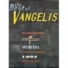 The Best of the Vangelis (Solo Piano)