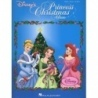 Disneys Princess Christmas Album